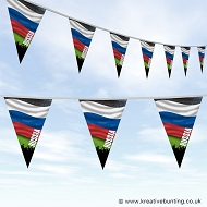Sports Fan Bunting - Russia Flag Design